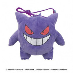Purse Gengar japan plush
