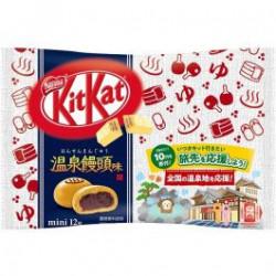 Kit Kat Mini Onsen Manju