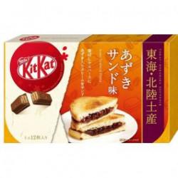 Kit Kat Mini Azuki Sandwich
