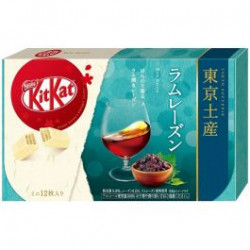 Kit Kat Mini Rhum Raisin japan plush