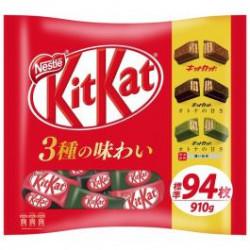 Kit Kat Mini 3 Type Assortiment Big Pack