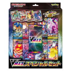 Special Set VMAX Pokemon Card Game japan plush