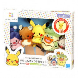 Hand Puppet Set monpoké japan plush