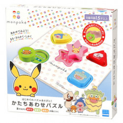 Shape Puzzle monpoké japan plush