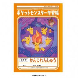 Cahier Kanji japan plush