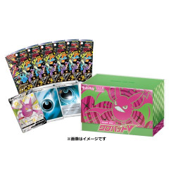 Card Box Shiny Crobat V Pokemon TCG Japan