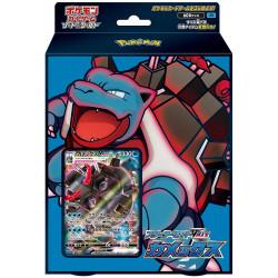 Starter Set Tortank VMAX Carte Pokemon japan plush