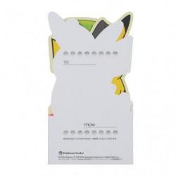 Pikachu 2021
