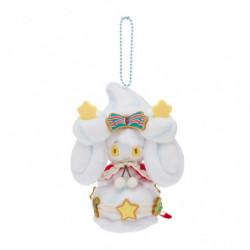 Peluche Porte-clés Charmilly Noël 2020 japan plush