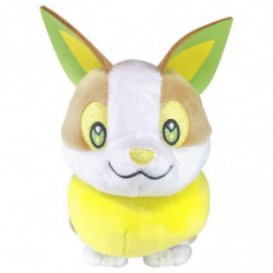Speaking Plush Yamper japan plush