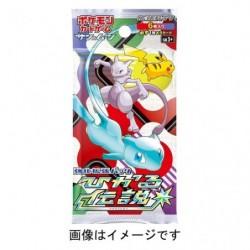 Booster Card Hikaru Densetsu japan plush