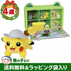Toy Pokémon Movie and Plush Pikachu Set japan plush