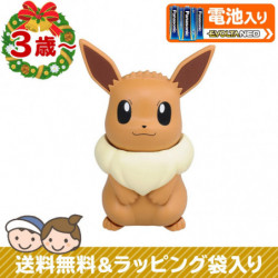 Speaking Toy Eevee HelloVui japan plush