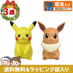 Speaking Toy Eevee HelloVui and Pikachu HelloPika japan plush