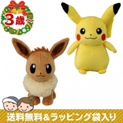 Plush Eevee and Pikachu Set japan plush