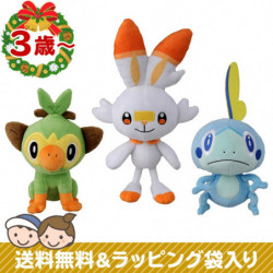 Plush Scorbuny Sobble Grookey Set japan plush