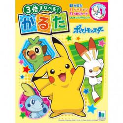 Card Game Karuta 2021 japan plush