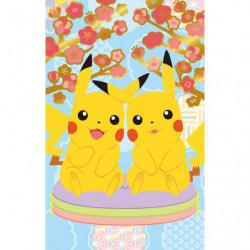 Envelope Mascot Pikachu C