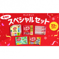 Kit Kat Mini Winter Special Set