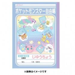 Notebook Fancy japan plush