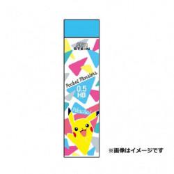 Mine à Crayon A japan plush