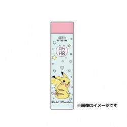 Mine à Crayon B  japan plush