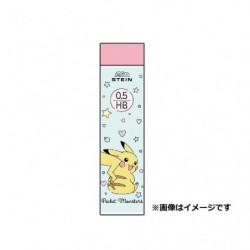 Pencil Lead B japan plush