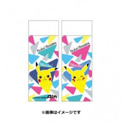 Eraser Ain A japan plush