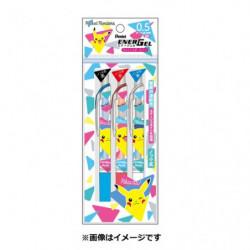 Pen Energel Set Pikachu japan plush