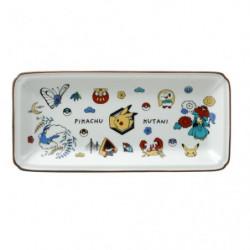 Longue plate pattern Pokémon Center Kanazawa