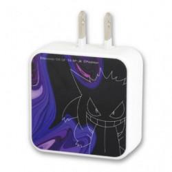 AC Adaptateur Ectoplasma USB 2 Port japan plush