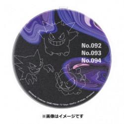 Chargeur sans fil Type Spectre japan plush