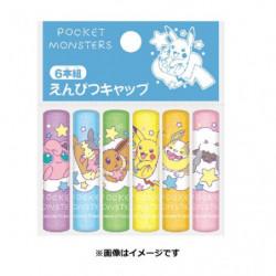 Pencil Cap Fansy japan plush