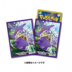 Protèges-cartes Go Go Métamorph japan plush
