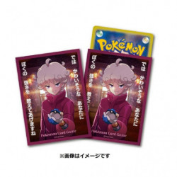 Card Sleeves Bede japan plush