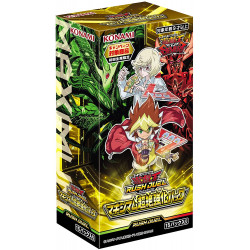 Display Maximum Super Strength Pack YuGiOh Rush Duel japan plush