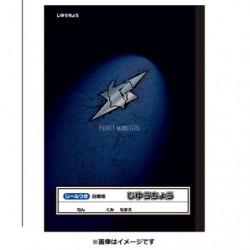 Cahier C Rentrée 2021 japan plush