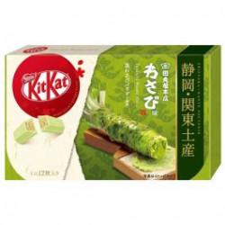 Kit Kat Mini Tamaruya Honten Wasabi