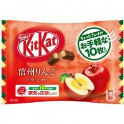 Kit Kat Mini Shinshu Pomme