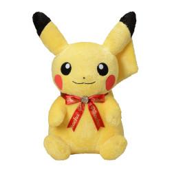 Plush Big Special Pikachu japan plush