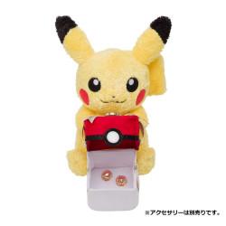 Peluche Precious One Pikachu