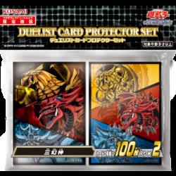 Card Sleeves Three illusion Gods YuGiOh japan plush