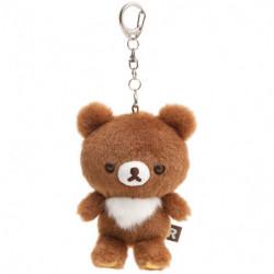 Fluffy Keychain Plush Chairoikoguma