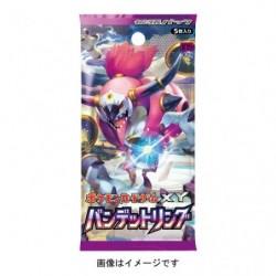 Booster Card Bandit Ring japan plush