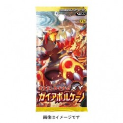 Booster Card Gaia Volcano japan plush