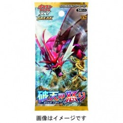 Booster Card Haten no Ikari japan plush