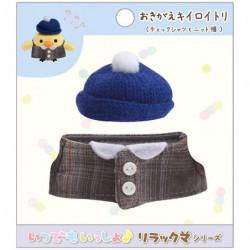 Clothes Plush Kiirotori Itsudemo Isshou B