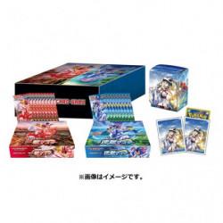 Special Set Blow Master Ichigeki and Strike Master Rengeki Pokémon Card