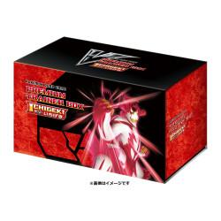 Premium Trainer Box Blow Master Ichigeki Carte Pokemon