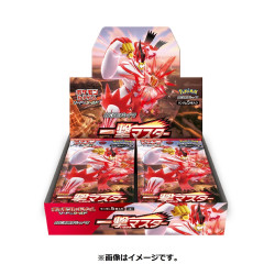 Display Blow Master Ichigeki Pokemon Card